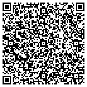 QR-код с контактной информацией организации АРДО СОЛЯРИС 95, ООО