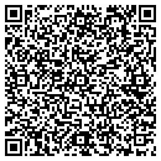 QR-код с контактной информацией организации ВОЛЖСКАЯ НЕФТЬ