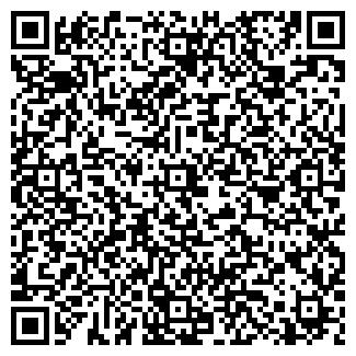 QR-код с контактной информацией организации ЮНИОН ТОО