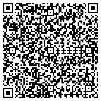 QR-код с контактной информацией организации СОЛЯРИС-95, ООО