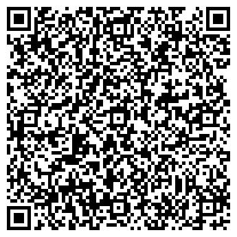QR-код с контактной информацией организации СЭПО ЗЭМ, ООО