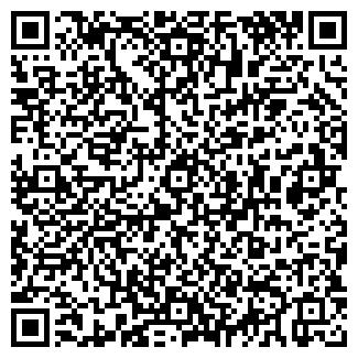 QR-код с контактной информацией организации РАДИОМАРКЕТ