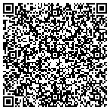 QR-код с контактной информацией организации ЮРИДИЧЕСКАЯ КОНСУЛЬТАЦИЯ КОСТАНАЙСКОГО РАЙОНА