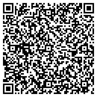 QR-код с контактной информацией организации БЛОКБАСТЕР