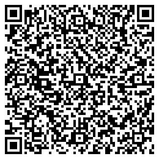 QR-код с контактной информацией организации ДИСКОМАРКЕТ