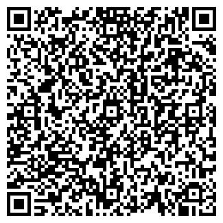 QR-код с контактной информацией организации МОСКВА ТК