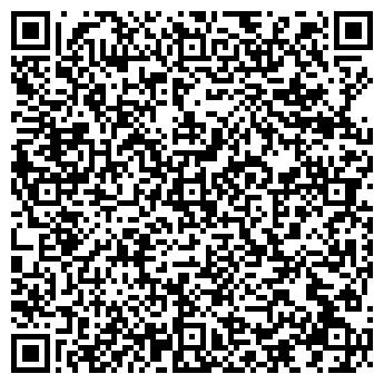 QR-код с контактной информацией организации РАДИОМИР-САРАТОВ