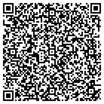 QR-код с контактной информацией организации СВЕТ-2000, ООО