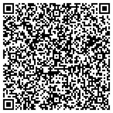 QR-код с контактной информацией организации КОДАК-ЭКСПРЕСС-ПРОЛАЙН, ООО