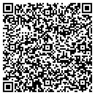 QR-код с контактной информацией организации БЭБИ БРЭНД