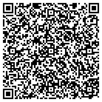 QR-код с контактной информацией организации ДЕТСКИЙ МАГАЗИН КРОХА