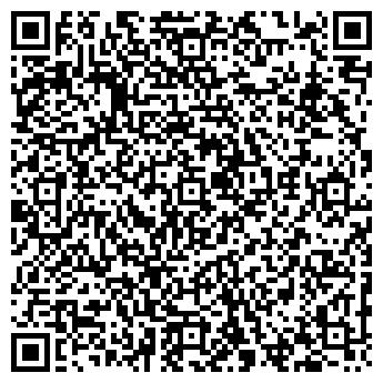 QR-код с контактной информацией организации СОЛНЫШКО МОЕ, ООО