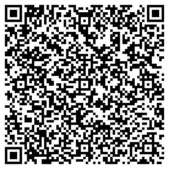 QR-код с контактной информацией организации ИВА-ЦЕНТР ООО, ПКФ