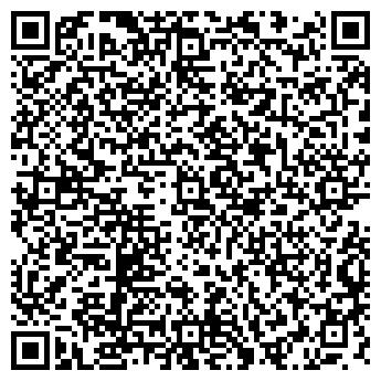 QR-код с контактной информацией организации МЕРИДА, ООО