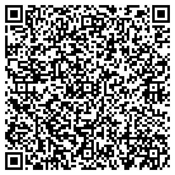 QR-код с контактной информацией организации ОДНОРАЗОВАЯ ПОСУДА, ООО