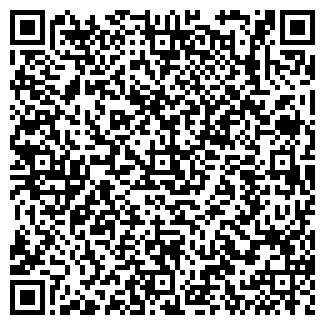 QR-код с контактной информацией организации ЦИТРУС, ООО