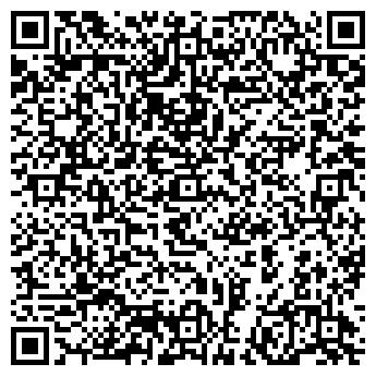 QR-код с контактной информацией организации МЕЛОДИЯ ТВОЕГО ДОМА