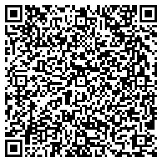 QR-код с контактной информацией организации МОДЕНА