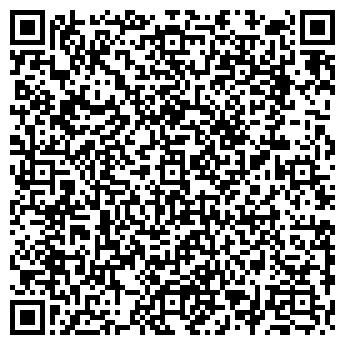 QR-код с контактной информацией организации КОМПАНИЯ КЕЙ, ООО