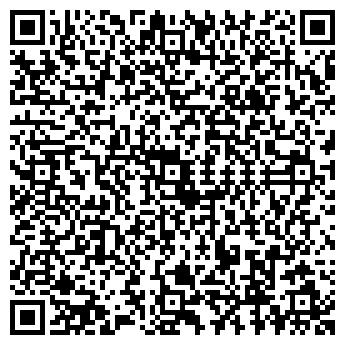 QR-код с контактной информацией организации ЛЕБЕДЕВ В.И., ЧП