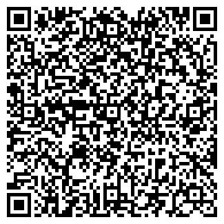 QR-код с контактной информацией организации № 3 СПОРТТОВАРЫ