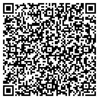 QR-код с контактной информацией организации COLUMBIA