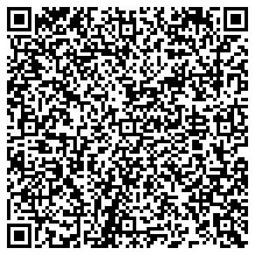 QR-код с контактной информацией организации АТ ТРЭЙД-САРАТОВ, ООО