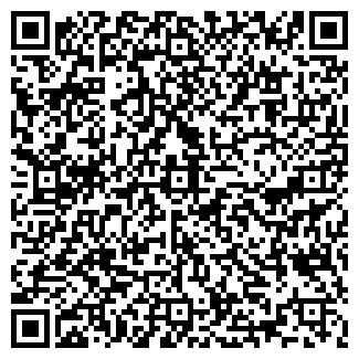 QR-код с контактной информацией организации А.Р.Т. - ПРО, ООО