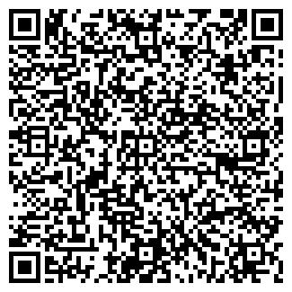 QR-код с контактной информацией организации МОСТОРГ