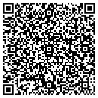 QR-код с контактной информацией организации СТРУНА