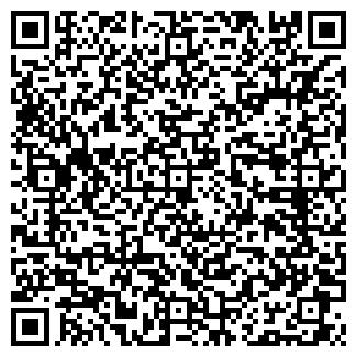 QR-код с контактной информацией организации ЯРОВИТ МЬЮЗИК