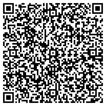 QR-код с контактной информацией организации БИОЗОНА ВСУЗ, ООО