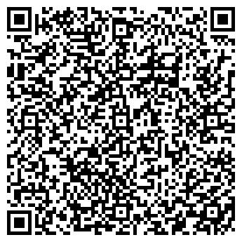 QR-код с контактной информацией организации ВАШ ДОМ ТОРГОВЫЙ ЦЕНТР