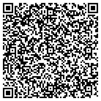 QR-код с контактной информацией организации КВАЗАР, ОАО