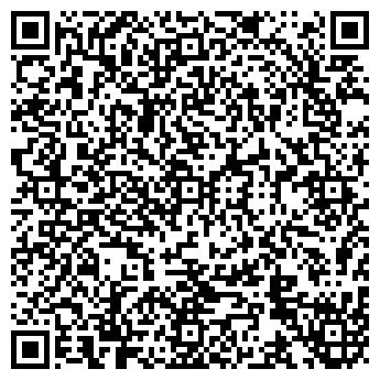 QR-код с контактной информацией организации ИП РОСТОВ В.М.(Закрыто)