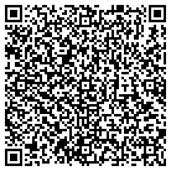 QR-код с контактной информацией организации АЛАЯ РОЗА -МАГАЗИН ЦВЕТОВ