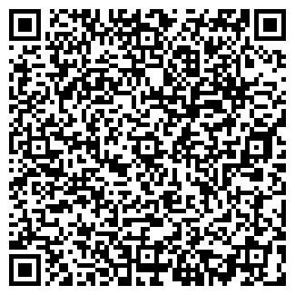 QR-код с контактной информацией организации РЕАГЕНТ, ООО