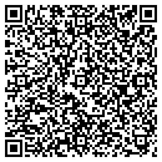 QR-код с контактной информацией организации ХОУМ КВИН
