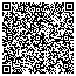 QR-код с контактной информацией организации ПЕЙЗАЖ, ООО