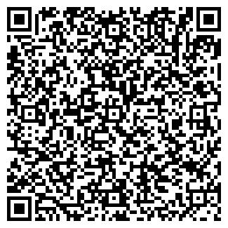 QR-код с контактной информацией организации ФЛОРА-МАРКЕТ