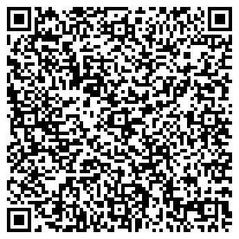 QR-код с контактной информацией организации ЦВЕТУЩИЙ ДОМ