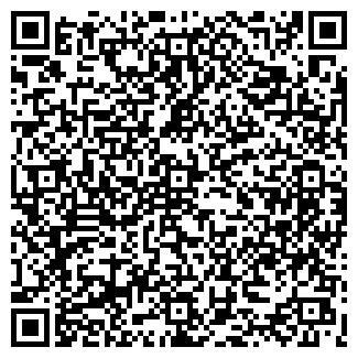 QR-код с контактной информацией организации КАРВЕТ