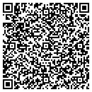 QR-код с контактной информацией организации УГЛАНОВ, ИП