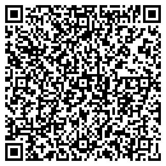 QR-код с контактной информацией организации АГРОТЭК ТД