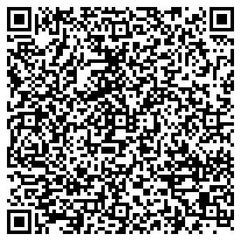 QR-код с контактной информацией организации СЛАВЯНСКИЙ РАЙ, ООО