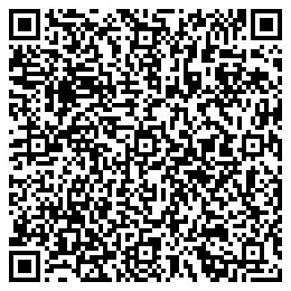 QR-код с контактной информацией организации ХАНОЙ ТД