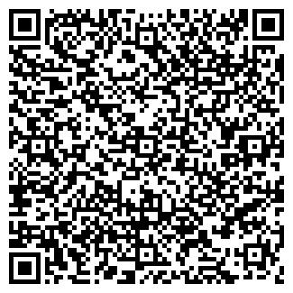 QR-код с контактной информацией организации КОЛОС-13, ООО