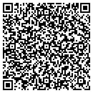 QR-код с контактной информацией организации СУПЕРМАРКЕТ МИР