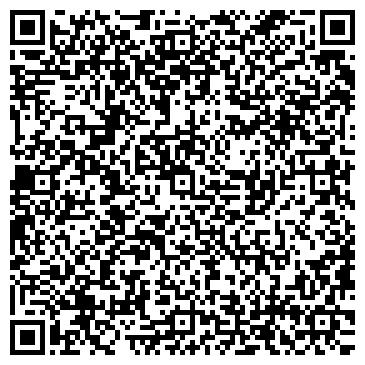 QR-код с контактной информацией организации СТРОЙБЫТ МАГАЗИН СТРОЙМАТЕРИАЛОВ