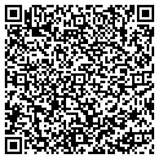 QR-код с контактной информацией организации ООО АЛЬФА-ПЛАСТ